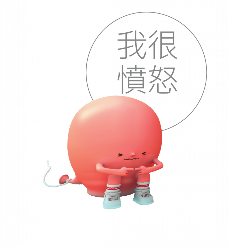 無國界醫生氣球小子-憤怒